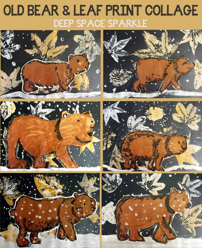 Inspired by the book Old Bear by Kevin Henkes, kids create a background of leaf prints and then add their painted bear. Great Fall or winter art and craft project for kids.