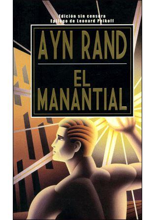 El Manantial, Ayn Rand.
