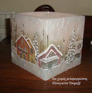 """""""Δια χειρός...  μεταμορφώσεις"""": Christmas candles"""