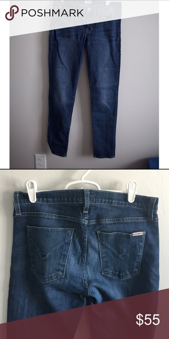 Hudson skinny jeans Like new - worn a couple of times! Stretchy soft material, super comfortable and cute. Hudson Jeans Jeans Skinny