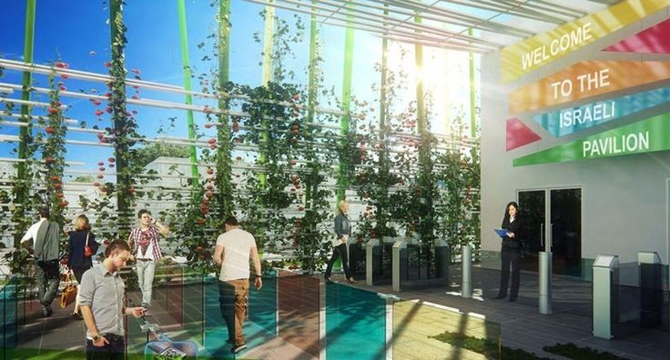 Israel Pavilion At Expo Milano 2015 - Picture gallery