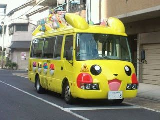 Tractari-Auto-Constanta.ro: Yellow School Buses