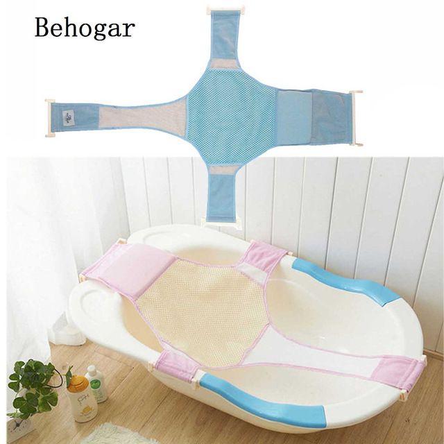 Newborn Baby Bathing Mesh Seat Support Net Sling Bath Shower Tub Hammock