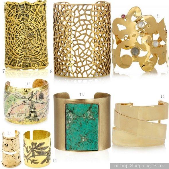 Золотые браслеты манжеты