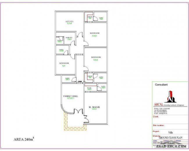مخطط فيلا دور واحد 240 متر مربع من اركال Family House Plans House Design House Plans