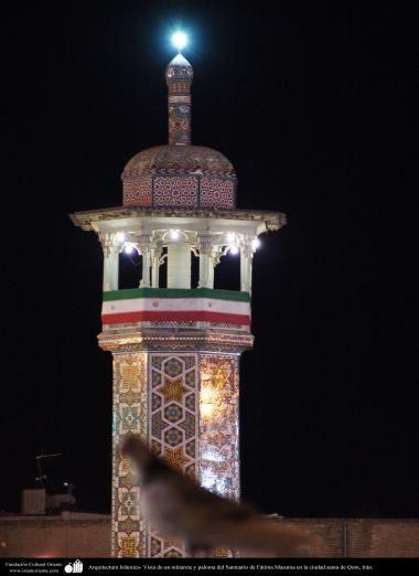 Arquitectura Islámica- Vista de un minarete y paloma del Santuario de Fátima Masuma en la ciudad santa de Qom - 101
