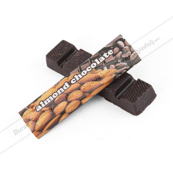Coklat yang dilengkapi kacang almond yang crunchy ini membuatnya memiliki perpaduan rasa manis & gurih yang nikmat. Selain itu, coklat yang dapat dijadikan oleh-oleh haji dan umroh ini terdiri dari 5 bars, sehingga membuatnya dapat dinikmati bersama dengan keluarga & teman Anda!