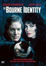 Тайна личности Борна — The Bourne Identity (1988)