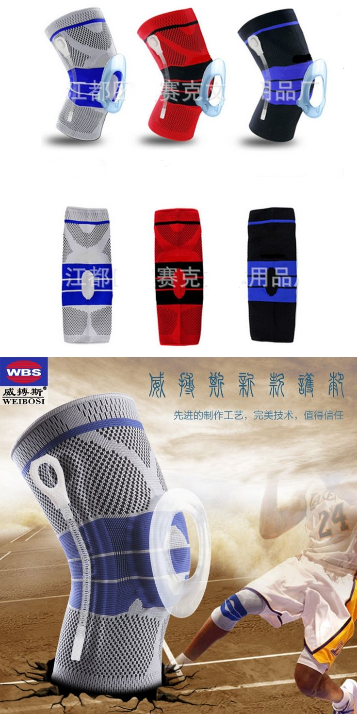 1Pie Silicone KneePads Sports Training Safety Football Basketball Tape Snowboard Tactical Knee Support/Pads Calf Knee Protection