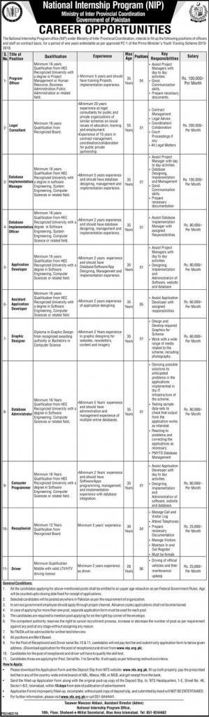 Last Date :20th February, 2017 Location : Pakistan Organization : National Internship Program Education Required : Maters, Intermediate, Middle Get fresh job offer from NIP Jobs 2017 National Internship Program NTS Latest Advertisement Download today here with this wonderful job platform. The National Internship Program is working under Ministry of Inter Provincial Coordination the main focus to provide basis for youth training and development as well as experimental learning. The National…