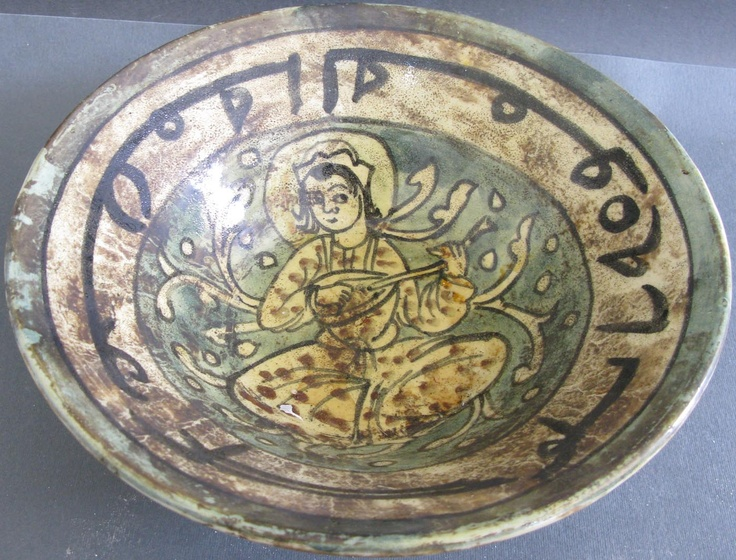 Authentic Late Seljuk Ceramic Bowl 700 A.D