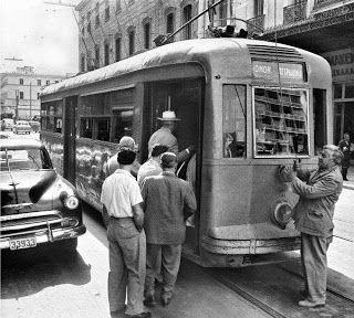Το e - περιοδικό μας: 1925 το τραμ, ντεμοντέ!...