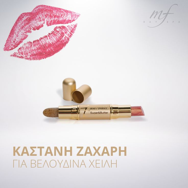 Απολεπιστικό κραγιόν-stick χειλιών με shea butter και καστανή ζάχαρη. #mfdayspa #janeiredale  http://www.mfdayspa.gr/gr/proionta-mfdayspa/makigiaz-proionta/kragion-xeilh-makeup/apolepistiko-kragion-xeilion