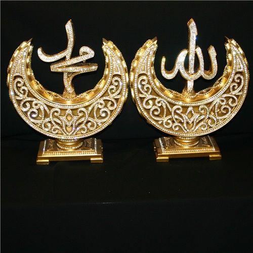 _ALLAH_MUHAMMED_LAFZI_ALTIN_RENGI_TASLI1.jpg