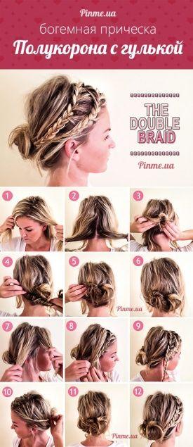 Коса корона → Фото-урок плетения + инструкция