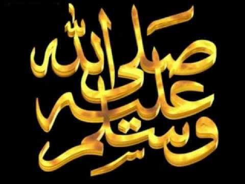 İslam Bilimsel Mucizeler ÇÖREK OTU HER HASTALIĞIN İLACI - YouTube