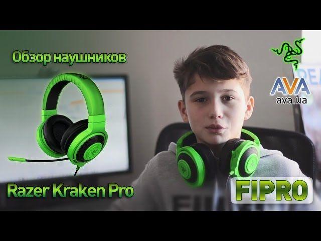 Razer Kraken Pro - Gaming Headset http://morefenix.kinja.com/razer-kraken-pro-gaming-headset-1687752126