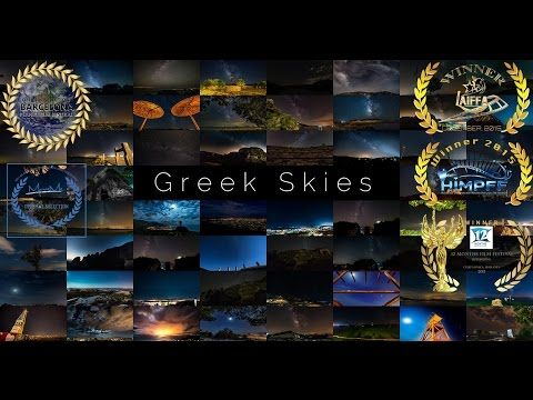 Videos from greece - Vassilios Canellos