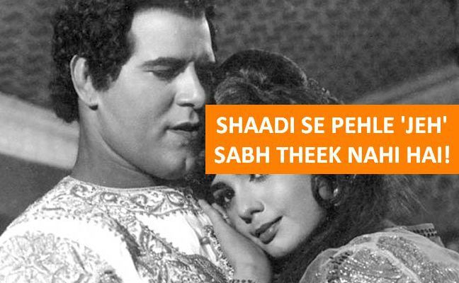 It's 'Yeh' Not 'Jeh' Like All Punjabis Say It, Even Dara Singh Was No Different!