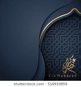 Islamic Vector Greeting Card Template For Happy Ramadan Eid Mubarak Eid Card Designs Eid Mubarak Greeting Cards Eid Greetings