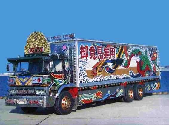 Legendary Japanese decorated truck. 一番星号、トラック野郎