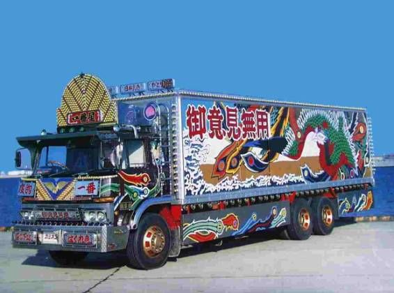Legendary Japanese decorated truck. 一番星号、トラック野郎
