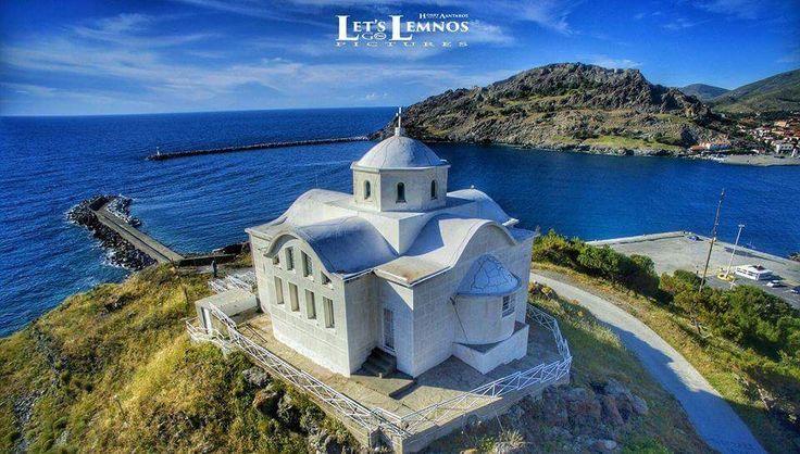 Το σήμα κατατεθέν της Λήμνου, μπαίνοντας στο λιμάνι της Μύρινας!  : Άγιος Νικόλαος   Let's Go Pro Lemnos