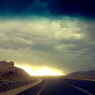 Road to night light