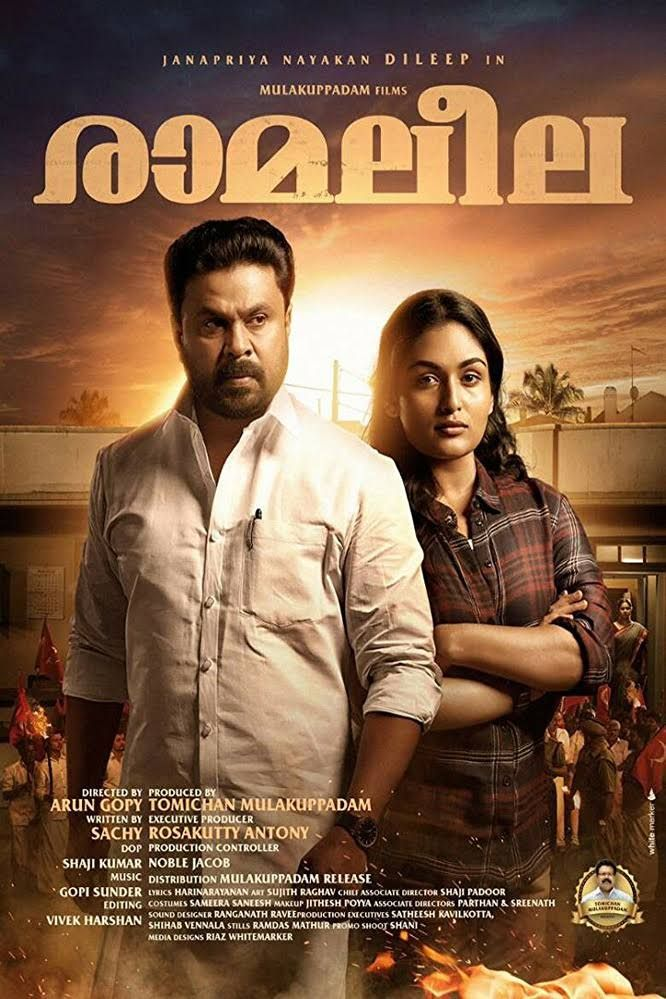 1 by two malayalam full movie free download