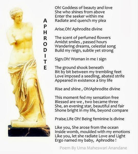 Aphrodite Essay Example