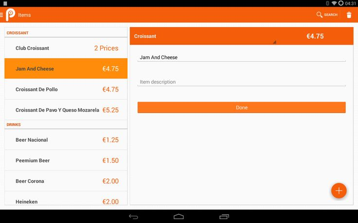itemps point of sale in tablet 10''