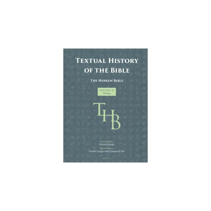 Hebrew Bible : Writings (Hardcover)