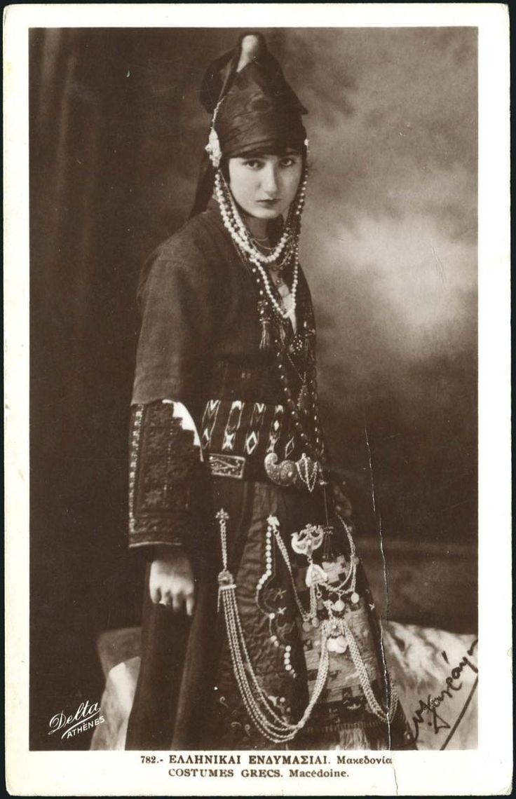 Lady in Macedonian Greek costume