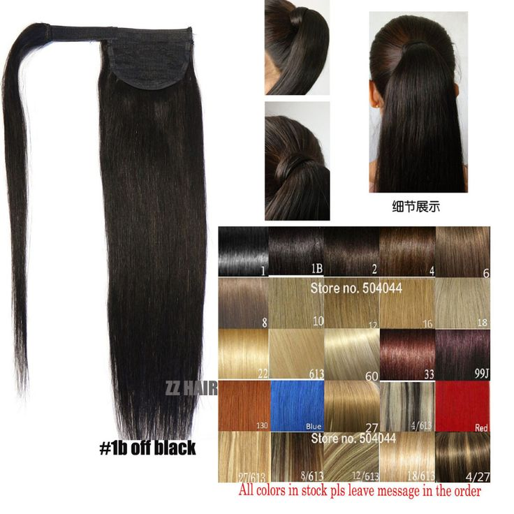 # 1b doğal siyah Remy Insan Saçı At Pony tail Klip At Kuyruğu Insan Saç Uzatma At Kuyruğu Düz İnsan Saç at kuyruğu