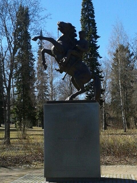 Rakuuna patsas lappeenranta finland