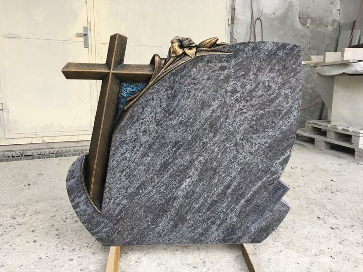 Vizag Blue granite...