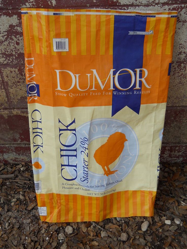 FOR SALE in Lone Raven Ranch eBay shop - please follow link.. http://www.ebay.com/usr/loneravenranch (subject to prior sale) Free Ship 1 Woven Plastic Chicken Feed Sack EMPTY Sewing Eco Tote Bag Crafts USA #Dumor