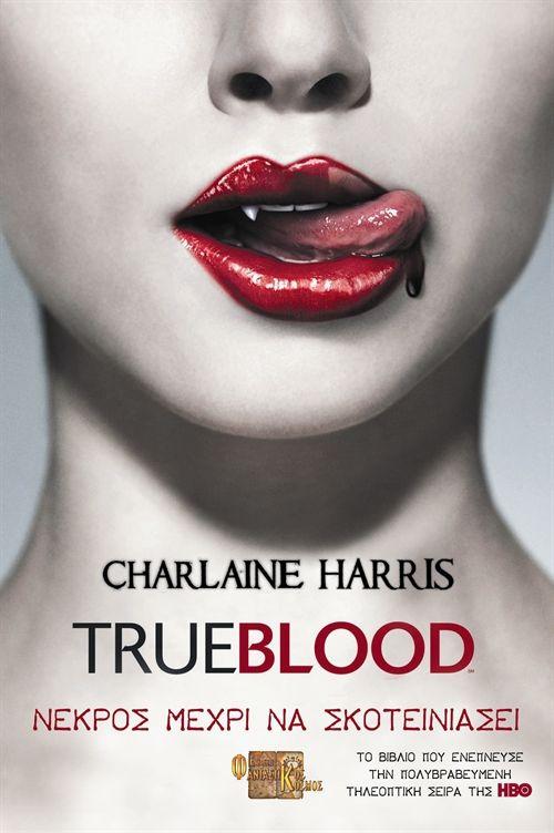 true blood βιβλιο μεχρι να σκοτινιάσει - Αναζήτηση Google