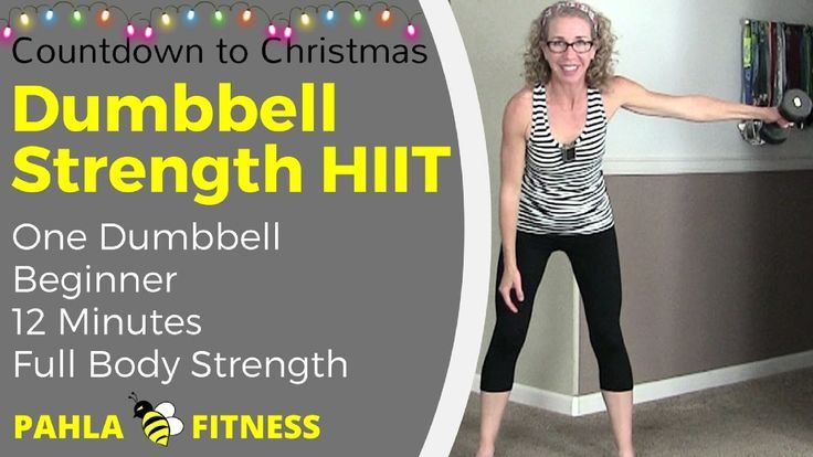 12 Minute DUMBBELL Strength HIIT | Countdown to Christmas ... It's the Countdown to Christmas (The Festival of HIITs) - 24 days of quick HIIT workouts for busy people!  Grab your DUMBBELL and let's build muscle and confidence with this 12 minute full body STRENGTH training HIIT.  Find more FREE online exercise routines at www.PahlaBFitness.com