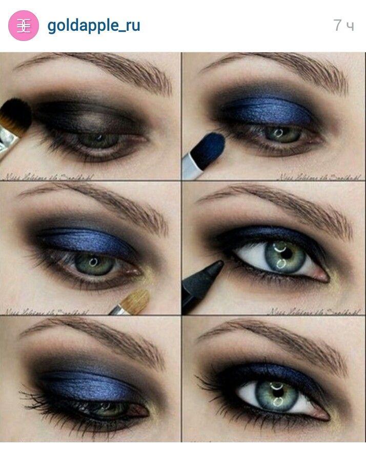 Вечерний синий макияж