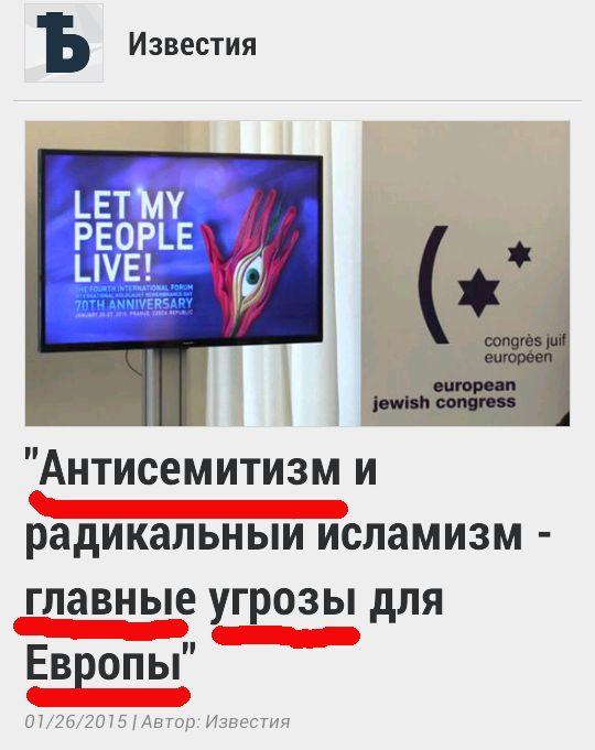 kill lie: Англосаксы уже не те! Или кто у руля в Европе?
