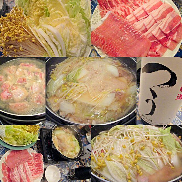連休ラストはあっさり肉で(笑) 夫は具だくさん鍋より豚白菜鍋が好物でそればっかりなので、ちょっと鶏食べよーと誘導 コンソメなどで洋風がアリなら!ベーコン白菜だって和洋で美味しいし!←?  うちは清酒ドボドボです。ポイントで惜しまずに、美味しかった作り方。 *鶏肉の脂を綺麗に処理後、酒に浸け置き。 *鍋に鶏肉と清酒を2カップほど入れて強火でアルコールを煮きり、だし汁を。(私は冷凍ストック) *灰汁を取りつつ更に清酒と白菜を投入。 *あまり酸っぱくない酢を大さじ1 *お好みで塩や醤油やつゆ、みりん少々で整える。  喋って飲んでたら夫がペロリンコw ここから豚鍋へ。白菜+モヤシが定番になりました! - 126件のもぐもぐ - 鶏白菜鍋からの豚白菜鍋!夫絶賛うまうまスープで白菜追加! by HKhuuuka