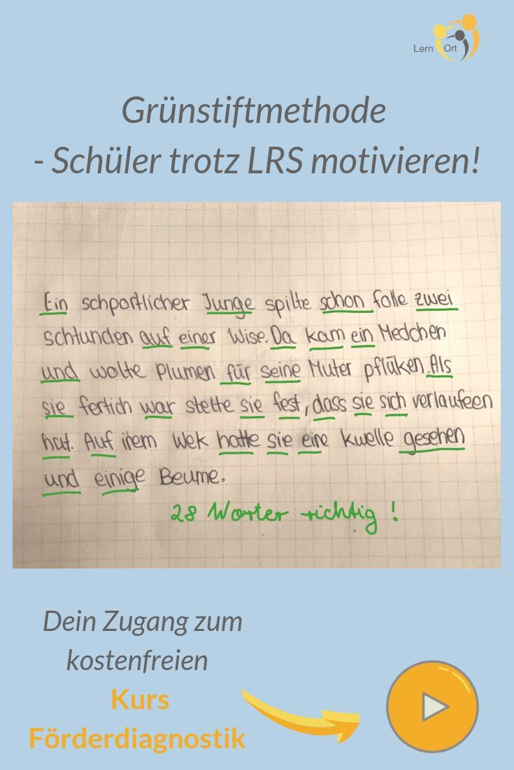 How the green pencil method helps you support children with LRS!