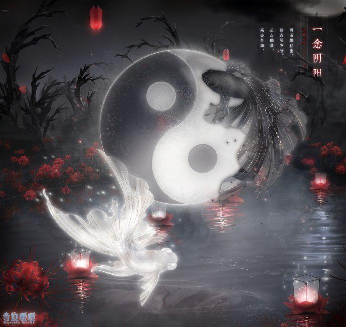 Yin Yang Koi Fish Wallpaper In 2020 Beautiful Fantasy Art Galaxy Wallpaper Anime
