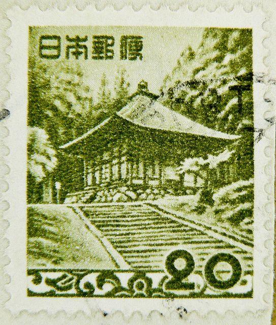 Japan postage stamp