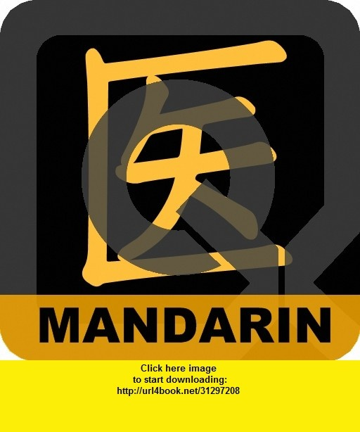 MedSpeak: Mandarin Translator, iphone, ipad, ipod touch, itouch, itunes, appstore, torrent, downloads, rapidshare, megaupload, fileserve