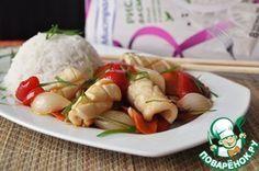 Кальмар с овощами по-китайски