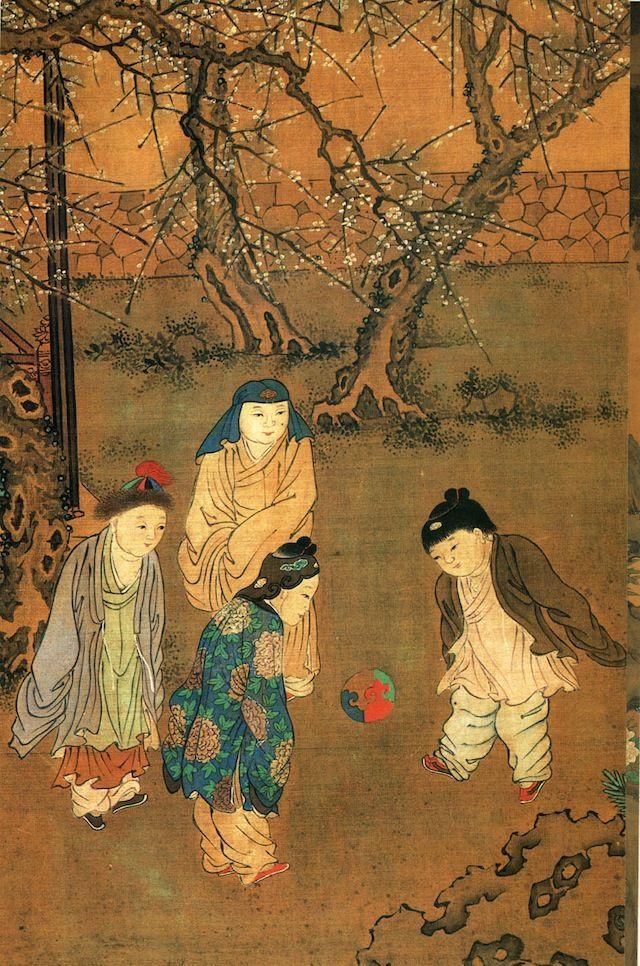 Find Articles about Asiatische Heritage