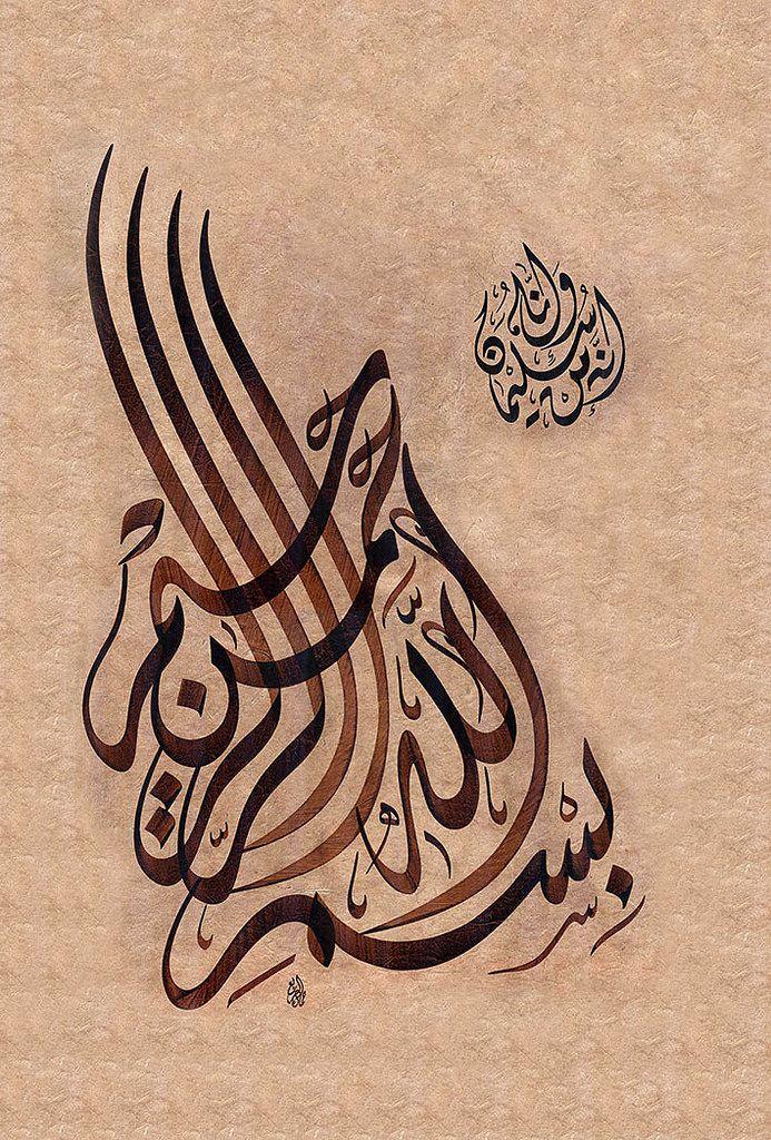 إنه من سليمان وإنه بسم الله الرحمن الرحيم Islamic Calligraphy Painting Islamic Art Calligraphy Arabic Calligraphy Design