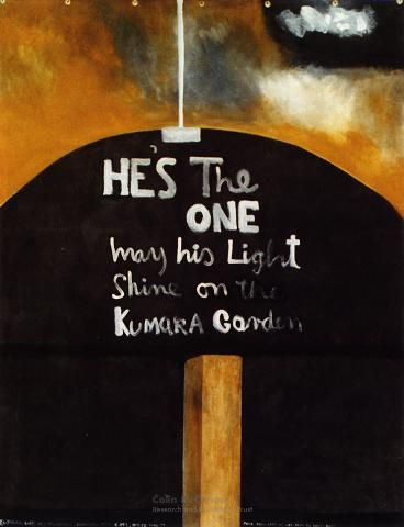 May His light shine (Cornwall Park), 1978 Colin Mccahon Hand generated text, change of scale